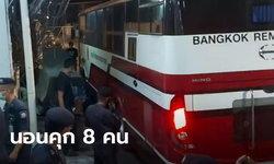 เปิดบทลงโทษผู้ต้องหากบฏ กปปส. กำนันสุเทพ-3 รัฐมนตรี ยังไม่ได้ประกัน ถูกคุมตัวเข้าคุก