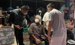 กองปราบฯ รวบมือปืนลำดับที่ 53 คดีพี่สะใภ้จ้างฆ่าน้องสามีหวังเงินประกัน