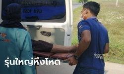 หนุ่มใหญ่วัย 53 ปี ปาดคอกิ๊กวัย 66 ปี นอนหายใจรวยริน จมกองเลือดหน้าบ้าน