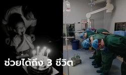 คลิปบีบหัวใจ เด็กชายชาวจีน 8 ขวบดับ พ่อร่ำไห้ลาทั้งน้ำตา ก่อนเซ็นบริจาคอวัยวะ