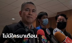 ส.ส.ภูมิใจไทย ขอโทษ ปมใช้ไฟสภาชาร์จรถหรู แนะนำติดตั้งสถานีชาร์จในอนาคต