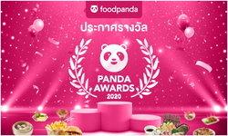 foodpanda เดินหน้าช่วยเหลือร้านค้าชุมชน แจกรางวัล panda awards ตอกย้ำคุณภาพร้านจากเรตติ้งผู้ใช้จริง