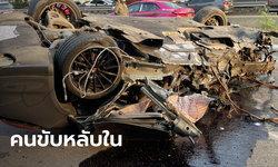 คลิปนาทีทายาทบ้านจัดสรร ซิ่งรถหรูชนเสาไฟหัก 3 ท่อน รถเหลือแต่ซาก คนขับเจ็บนิดเดียว