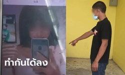 หนุ่มช้ำ นัดเจอสาวในแอปฯ หาคู่ หวังเผด็จศึก ออกจากห้องน้ำทรัพย์สินหายเกลี้ยง