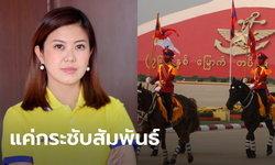 พลังประชารัฐ ลั่นไทยร่วมวันกองทัพเมียนมาเพื่อกระชับสัมพันธ์ แนะฝ่ายค้านระวังความเห็น