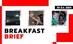 Sanook คลุกข่าวเช้า เรือยักษ์หลุดออกจากคลองสุเอซแล้ว - รุ้ง ปนัสยา ประกาศอดอาหาร