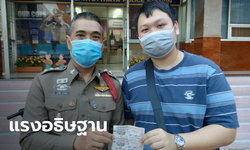 หนุ่มเจ้าของร้านผัดไทยถูกรางวัลที่ 1 อธิษฐานกับศาลพระภูมิเจ้าที่ ได้โชคใหญ่ 12 ล้าน