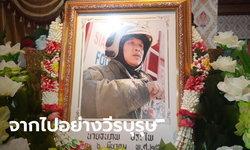 ประธานมูลนิธิสยามนนทบุรี ติดใจโครงสร้างอาคารที่พังถล่ม วอนอย่าโทษเป็นความผิดกู้ภัย