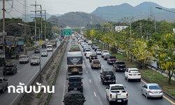 ฝ่ากระแสโควิด! คนเดินทางออกต่างจังหวัดหยุดยาวสงกรานต์ ถนนมิตรภาพรถติดหนึบ