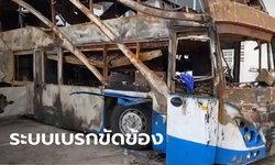ศาลขอนแก่นให้ประกันคนขับรถทัวร์มรณะ ตำรวจเผยสาเหตุสลดย่างศพ 5 ศพ