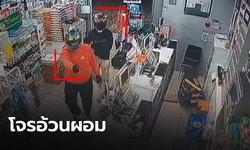 เผยภาพวงรปิด โจรอ้วนผอมควงปืน ชิงทรัพย์ร้านสะดวกซื้อกวาดเงินหมื่นพร้อมบุหรี่