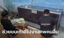 สุดเฮี้ยน ศพหนุ่มคลั่ง พระเผยวิญญาณวนเวียนบนศาลา ลากเก้าอี้ดังสนั่น