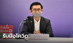 สธ.เผยไทยจะได้รับวัคซีนโควิดซิโนแวคเพิ่มอีก 3.5 ล้านโดส-ยาฟาวิพิราเวียร์ 3 ล้านเม็ด