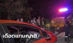 หนุ่มหัวร้อน เดือดแทนญาติถูกรถเฉี่ยว กู้ภัยห้ามยังถูกขู่ยิง ทั้งที่คนเจ็บยอมรับว่าผิดเอง