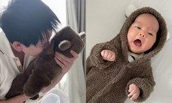 """""""กรณ์ ณรงค์เดช"""" หลงลูกชายมาก """"น้องกวินท์"""" ใส่ชุดหมีน้อย พ่ออดไม่ไหว หอมแล้วหอมอีก"""