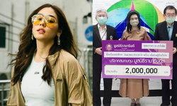 """""""ชมพู่ อารยา"""" น้ำใจงาม ทุ่มเงิน 2 ล้าน ซื้อเครื่องออกซิเจน ช่วยผู้ป่วยโควิด-19"""