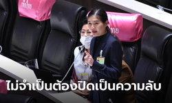 ส.ส.จิราพร เพื่อไทย ชี้ประชาชนแคลงใจ แนะรัฐบาลดำเนินการ CPTPP ด้วยความโปร่งใส