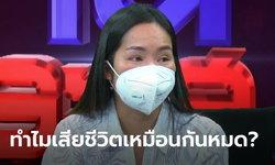 แม่วอนหาคำตอบ มีลูกแล้ว 3 คน แต่ชีวิตสั้นทุกราย แถมอายุลงท้ายด้วย 14 วันหมด