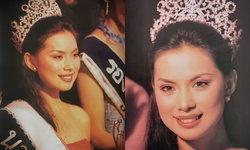 """""""บุ๋ม ปนัดดา"""" ย้อนภาพเก่า 21 ปีที่ได้ครองตำแหน่งนางสาวไทย สวยสะกดใจมากจริงๆ"""