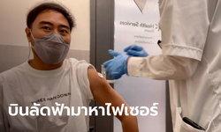 """เปิดใจ """"ครูทอม"""" บิดลัดฟ้าฉีดวัคซีน Pfizer ที่สหรัฐฯ เผยค่าใช้จ่ายเกือบแสน (มีคลิป)"""