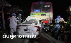 ชนสนั่น 2 หนุ่มดับคาซาก เก๋งเสยท้ายรถเมล์สาย 185 รถยุบไปครึ่งคัน