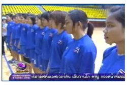 ความพร้อมแฮนด์บอลสาวไทยลุยศึกชิงแชมป์โลก