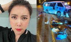 """""""บุ๋ม ปนัดดา"""" เผยภาพรถพยาบาลพังยับ เกิดอุบัติเหตุพลิกคว่ำขณะส่งคนไข้"""