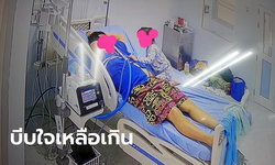 หมอเผยภาพบีบหัวใจ ลูกสาว 3 ขวบ เช็ดน้ำตาให้พ่อข้างเตียง ICU ป่วยโควิด-19