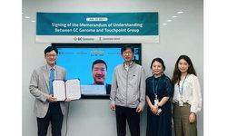 GC Pharma ส่ง Green Cross Genome Corporation ลงนามความร่วมมือระหว่าง GC Genome และ ทัชพ้อยท์ กรุ๊ป