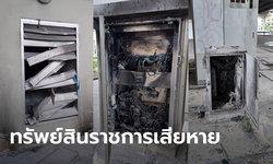 สำนักระบายน้ำฯ เผยม็อบดินแดงเผาตู้ควบคุมไฟฟ้า-เครื่องสูบน้ำ ลุ้นอย่าให้ฝนตกหนัก