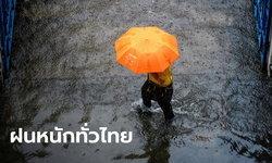 """พายุโซนร้อน """"โกนเซิน"""" ทวีกำลังแรงขึ้น อุตุฯ เตือนไทยเจอฝนตกหนักต่อเนื่อง"""