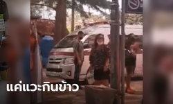 ตำรวจภาค 3 แจงภาพรถตู้ตำรวจแวะเที่ยวทะเลชะอำ จริงๆเอาไปจับคนร้ายคดีฆาตกรรม