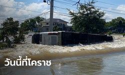 โคราชอ่วม น้ำทะลักเข้าเมือง ทรัพย์สิน-สัตว์เลี้ยงจมน้ำหมด ล่าสุดรถบัสตกถนนจมครึ่งคัน