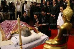 ชวน นำนิติ มธ. ร่วมฟังสวดพระอภิธรรมศพ สมัคร