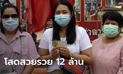 ปัง! สาวโสดชัยนาทถูกรางวัลที่ 1 รับ 12 ล้าน แก้บนไอ้ส้มฉุน คอหวยแห่ส่องเลขประทัด