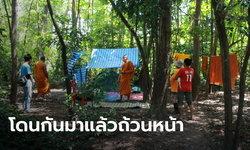 ทั้งพระทั้งโยมเล่าประสบการณ์ขนลุก ยันป่าช้าวัดกัลยาณธรรมเฮี้ยนจริง ถึงขั้นต้องย้ายกุฏิ