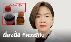 หมอสูติฯ เตือน น้ำอัดลม-เครื่องดื่มชูกำลัง ไม่ทำให้แท้ง แต่ทำให้หัวใจวายได้