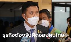 ชัยวุฒิ เชื่อคนไทยเอี่ยวแก๊งดูดเงินจากบัญชี มั่นใจจับได้แน่ จ่อสังคายนาธุรกรรมออนไลน์