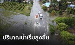 บ้านเรือนจมน้ำนับร้อยหลังคา หลังลำบริบูรณ์สมทบลำเชียงไกรทะลักท่วม