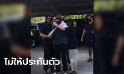 นิสิต ม.บูรพา ถูกแจ้งจับผิด ม.112 ปมแขวนป้ายแสดงออกทางการเมือง