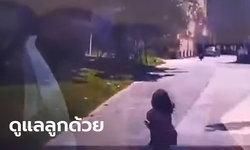 หวุดหวิด! สาวขับรถมาดีๆ เด็กวิ่งตัดหน้ากระชั้นชิด ไม่มีลูกระนาดคงตายไปแล้ว (คลิป)