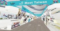 เหลือเวลาอีก 4 วัน ห้ามพลาด! เชิญมาตื่นตากับงานแสดงสินค้า 3 มิติ TAIWAN EXPO ONLINE 2564