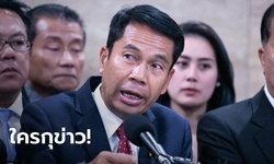 """""""สุทิน"""" ยันชัด """"สุดารัตน์"""" ไม่ทิ้งเพื่อไทย ซัดคนกุข่าวหวังป่วน ก่อนซักฟอกรัฐบาล"""