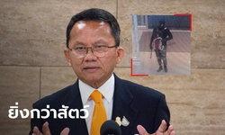 ชิงทรัพย์ร้านทองลพบุรี: รัฐมนตรียุติธรรม ลั่นยิ่งกว่าสัตว์เดรัจฉาน เชื่อถึงศาลถูกประหาร