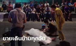 หนุ่มขี่บิ๊กไบค์ชนยายเดินข้ามถนนกลางดึก ขาขวาขาดกระเด็นสยอง ดับคาที่ 2 ศพ