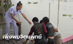 รอดหวุดหวิด อดีตพยาบาลเครียดกระโดดแม่น้ำ หนุ่มกัมพูชาฮีโร่กระโดดไปช่วยทัน