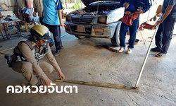 สดๆ ร้อนๆ เช้าวันหวยออก งูเห่าบุกอู่ซ่อมรถเขมือบคางคก ก่อนเลื้อยไปซ่อนตัวในรถกระบะ