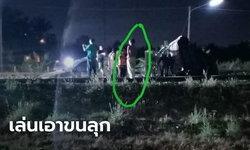 ไขปริศนา ภาพขนลุกหญิงชุดไทยยืนเท้าเอว หลังรถไฟพุ่งชนกระบะแยกงิ้วราย