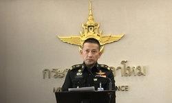 """รัฐบาลเล็งใช้พื้นที่ทหาร กักตัวคนไทย 64 คน ทันทีที่รับกลับจาก """"อู่ฮั่น"""""""