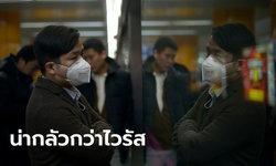 กระแสต่อต้านชาวเอเชียพุ่งสูงทั่วโลก หลังไวรัสโคโรนาระบาด